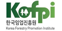 Korea Forestry Promotion Institute
