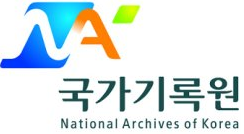 National Archives of Korea