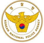 the National Police Agency